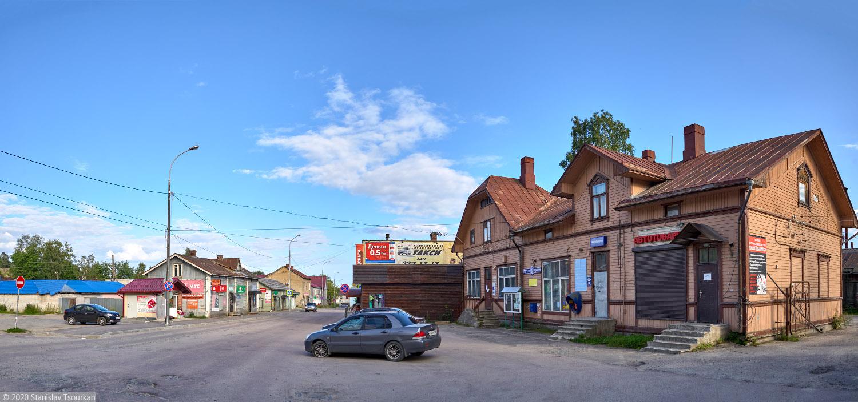 Лахденпохья, Карелия, республика Карелия, улица Ленина, почта России