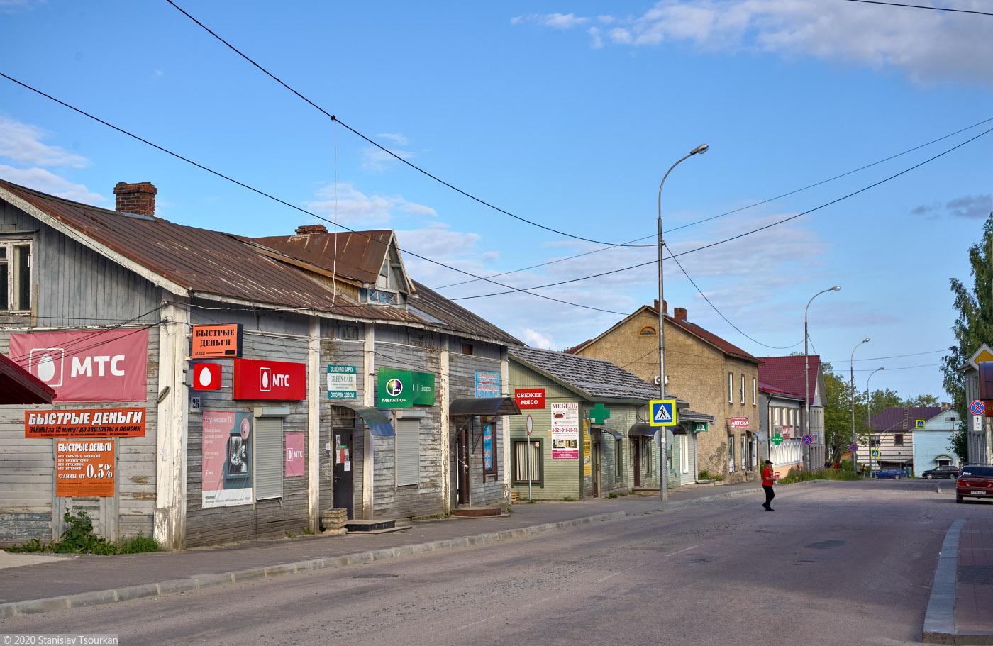 Лахденпохья, Карелия, республика Карелия, улица Ленина
