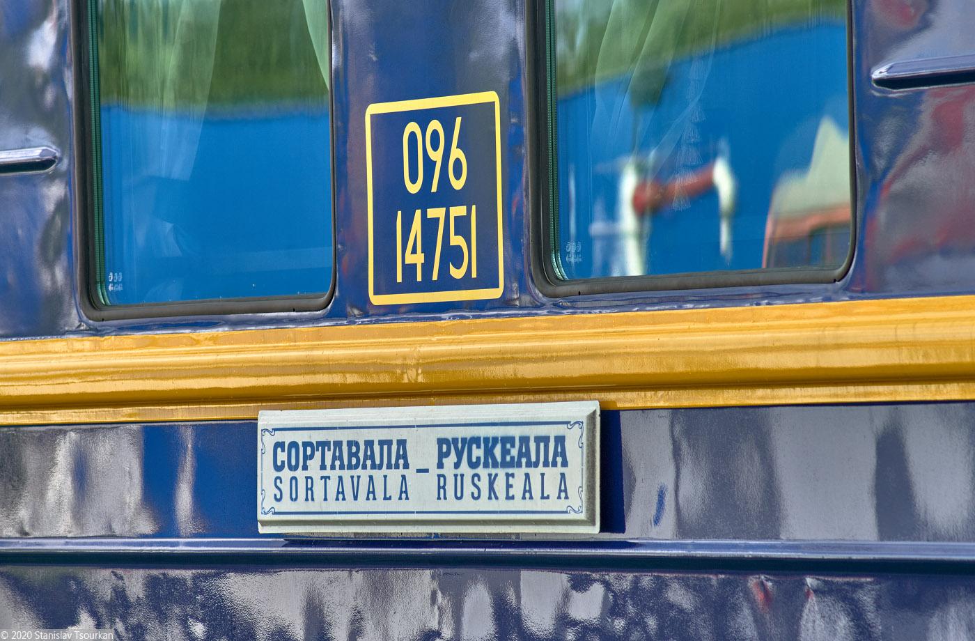 Карелия, республика Карелия, Сортавала, russia, karjala, sortavala, паровоз, рускеальский экспресс