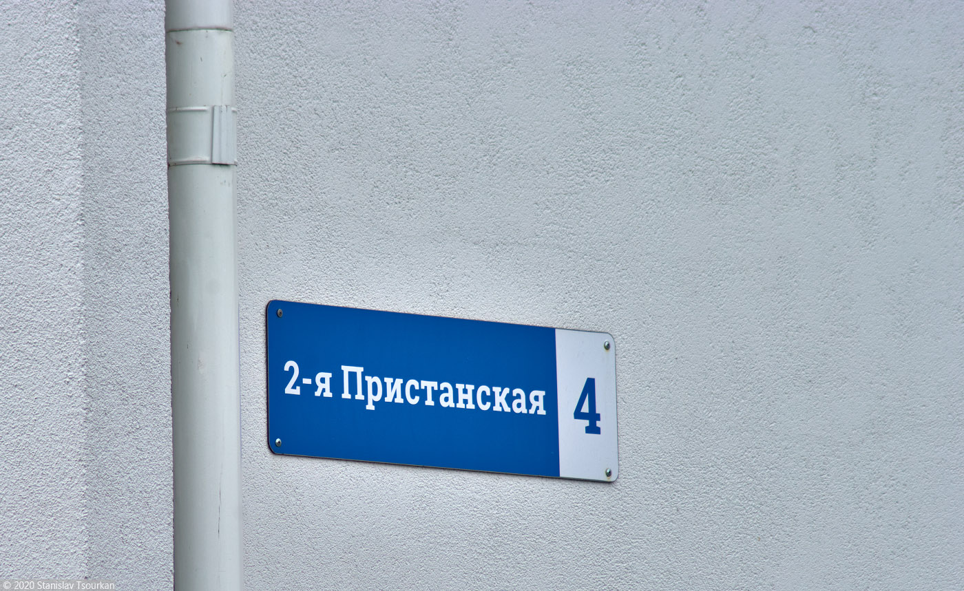 Карелия, республика Карелия, Сортавала, russia, karjala, sortavala, пристанская улица